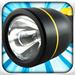 Flashlight - Tiny Flashlight ®